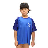 ≡MARIUM≡  Nessie尼斯湖水怪 小孩排汗衫-寶藍色 MAR-690332J