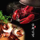 【台北 愛新覺羅 】原味‧鮮採嚴煮 - 雙人 - 萬古燒龍蝦海陸套餐
