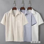 父親短袖t恤夏裝中年男老爸 中老年人polo杉爸爸爺爺夏季冰絲衣服 『蜜桃時尚』