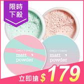 韓國 CHICA Y CHICO 啞光柔焦蜜粉(5g) 兩款可選【小三美日】原價$199