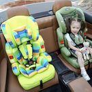 佳盾兒童安全座椅汽車用嬰幼兒安全座椅9個...