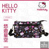 Hello Kitty 斜背包 悠遊星空 凱蒂貓 滿版印花 兩用 手拿包 側背包 KT01Q07 得意時袋
