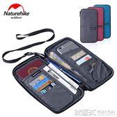 證件收納包 護照機票收納包多功能證件包旅游卡包防水錢包旅行機票夾套 玩趣3C