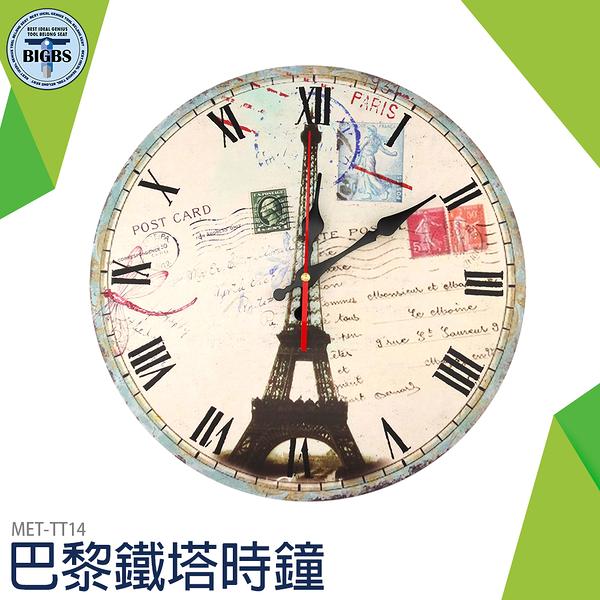 利器五金 現代簡約壁掛時鐘 創意齒輪鐘錶 復古 個性掛鐘 工業鐘 壁鐘 古典鐘 TT14