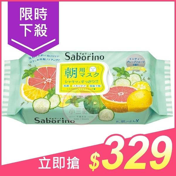 BCL Saborino早安面膜(清爽型)(32枚入)【小三美日】原價$449