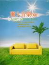 【停看聽音響唱片】【CD】懶人音樂bar...