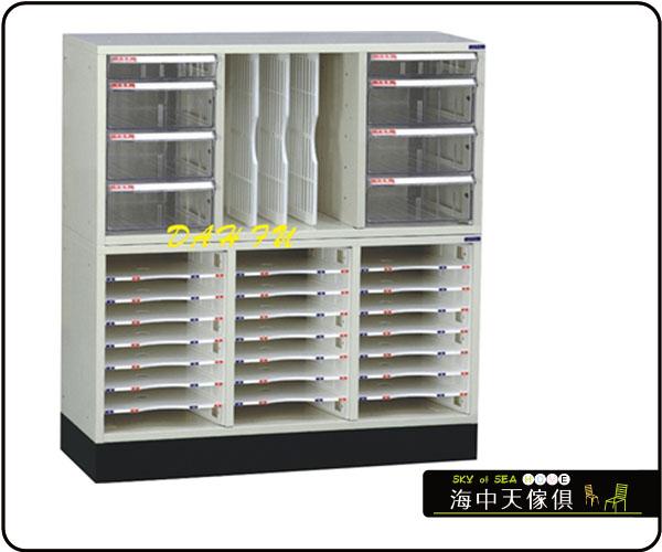 {{ 海中天休閒傢俱廣場 }} F-99 摩登時尚 MC 多功能置物櫃系列 COM-P7 組合式效率櫃
