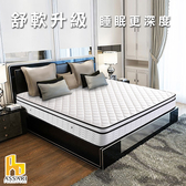 ASSARI-五星飯店專用正硬式三線獨立筒床墊(單大3.5尺)