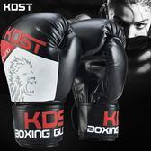 尾牙年貨節KDST拳擊手套成人女少年兒童散打男孩搏擊泰拳小孩跆拳道半指拳套gogo購