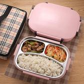 飯盒 韓式304不銹鋼保溫飯盒帶蓋便當盒學生兒童成人食堂分格餐盤餐盒    蜜拉貝爾