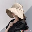 空頂帽 百搭折疊日本簡約純色漁夫帽子女夏季大檐空頂休閒遮陽防曬太陽帽 愛丫 免運
