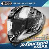 [中壢安信]日本SHOEI X-Fourteen X14 彩繪 ASSAIL TC-5黑銀 全罩 頂級 安全帽 X-14