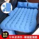 車載充氣床汽車充氣床后排睡墊旅行床轎車后座床墊suv氣墊床通用  ATF  夏季新品