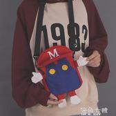 搞怪小包包搞怪小包包女新款潮韓版簡約百搭可愛萌少女側背包網紅小黑包 海角七號