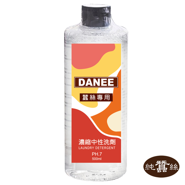 【岱妮蠶絲】蠶絲專用中性洗劑 (500ml)