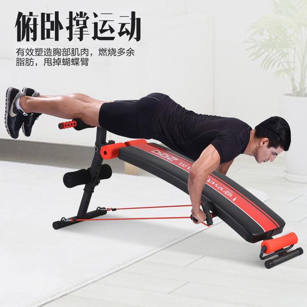 仰臥板仰臥起坐健身器材