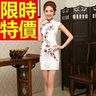 短旗袍-復古中國風繡花唐裝修身女表演服2...