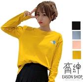 EASON SHOP(GW8726)實拍純色卡通天氣塗鴉刺繡薄款圓領長袖素色棉T恤女上衣服打底內搭衫寬鬆閨蜜裝黃