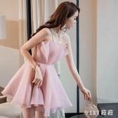 2020春裝氣質性感溫柔仙女吊帶連身裙洋裝歐根紗夜場蓬蓬裙小禮裙女潮 OO6258【VIKI菈菈】