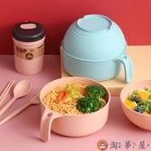 便當盒帶蓋飯盒碗餐具套裝大碗湯碗飯碗【淘夢屋】