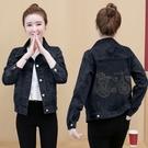小中大尺碼牛仔外套~7938#韓版季學生短款牛仔外套女寬松牛仔夾克外套女2F084日韓屋