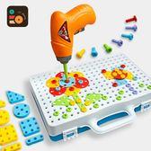 兒童動手拆裝擰螺絲益智工具箱電鉆玩具拼圖男孩拆卸拼裝組合積木 名稱家居館igo