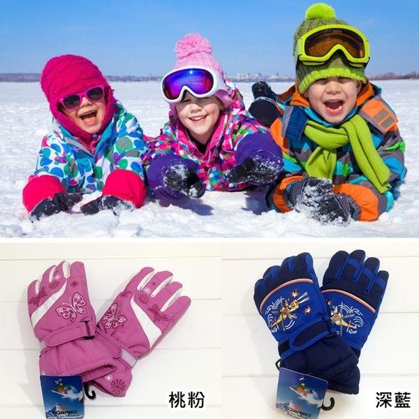 兒童防風防水手套 手套  橘魔法 聖誕節保暖推薦Baby magic  兒童 現貨 女童 男童 保暖 寒流