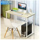 電腦桌台式桌家用 辦公桌 寫字台 電腦桌簡約 書桌 簡易電腦桌子SSJJG【時尚家居館】