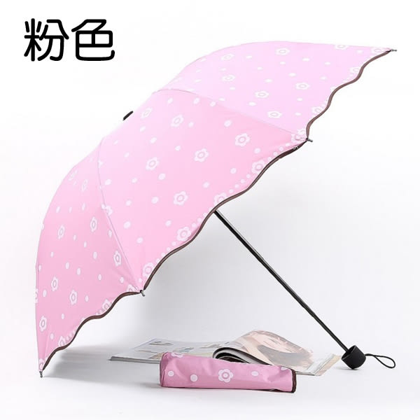 小清新花瓣防紫外線黑膠雨傘 晴雨傘