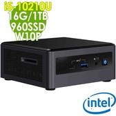 【現貨】Intel 雙碟商用迷你電腦 NUC i5-10210U/16G/960SSD+1TB/W10P