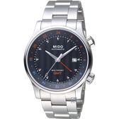MIDO美度MULTIFORT先鋒系列GMT機械腕錶    M0059291105100