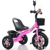 兒童三輪滑板車1-3-2-6歲大號寶寶手推腳踏車自行車童車小孩玩具 小艾時尚.NMS