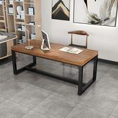 實木電腦桌書桌辦公桌簡約現代美式家用桌子電腦台式桌寫字桌簡易igo 韓風物語