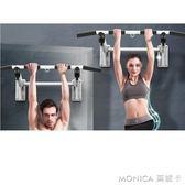 室內運動健身家用門上單杠門框引體向上器材家庭墻體墻上單桿 莫妮卡小屋 IGO