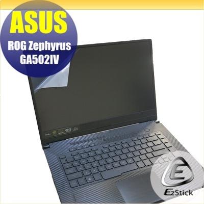 【Ezstick】ASUS GA502 GA502IV GA502IU 靜電式筆電LCD液晶螢幕貼 (可選鏡面或霧面)