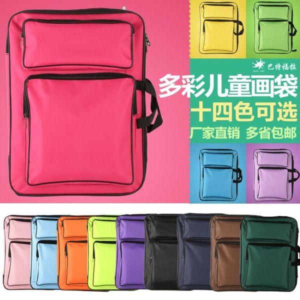 雙肩背8k兒童畫包畫板袋 多功能 A3 防水畫袋 外出寫生背包畫袋igo 至簡元素