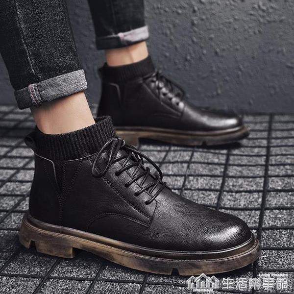 馬丁靴男工裝靴子高幫雪地靴中幫鞋子英倫風冬季男士男鞋加絨秋冬 樂事館新品