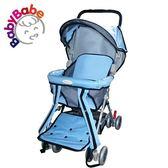 【BabyBabe】三用加寬揹架車 / 藍 B501_B