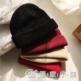 針織帽街頭潮人網紅短版針織女 冬季男士毛線帽潮流情侶包頭帽 優家小鋪