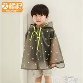 雨衣 大橘籽 半透明兒童寶寶小孩小學生男童女童 戶外雨衣雨披帶書包位 童趣屋