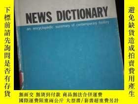 二手書博民逛書店NEWS罕見DICTIONARY an encyclopedic summary of contemporary