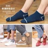 10雙|男襪子短襪薄款淺口隱形棉襪透氣防臭吸汗船襪【匯美優品】