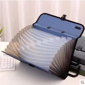 手提式風琴包多層辦公商務塑料文件夾DAJ15 魔法街