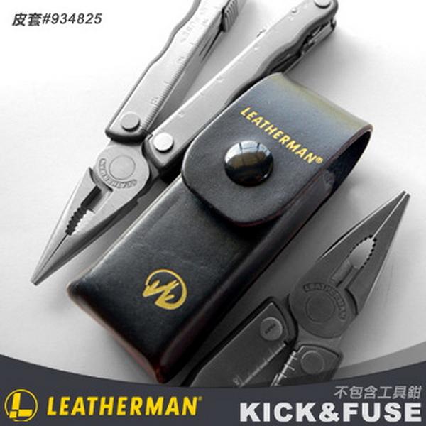 美國LEATHERMAN KICK&FUSE工具鉗專用皮套(公司貨)#934825