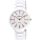 Diadem 黛亞登邱比特傳愛系列陶瓷腕錶-白/38mm 8D1601-611SRG-RGD