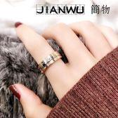 戒指女三環可轉動大氣個性網紅鈦鋼不掉色指環