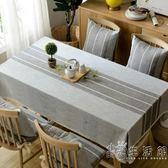 日式棉麻餐桌布藝台布電視櫃蓋巾灰色現代簡約長方形茶幾桌布   聖誕節歡樂購