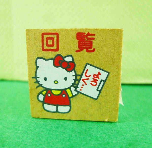 【震撼精品百貨】Hello Kitty 凱蒂貓~KITTY木製印章-濟圖案