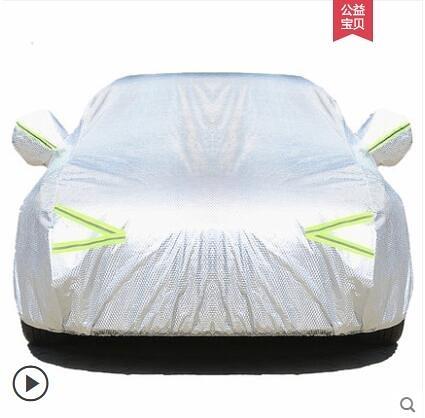 小轎車車衣車罩通用防曬防雨遮陽罩專用汽車外套防凍冬季保暖加厚 - 風尚3C