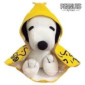 【SAS】日本限定 SNOOPY 史努比 15cm玩偶毛巾套組